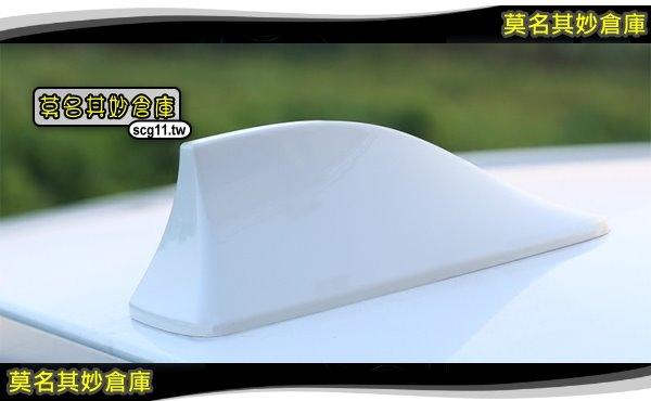 莫名其妙倉庫【SG014 鯊魚鰭天線】台灣原廠烤漆 密合度一流 福特 Ford 17年 Escort