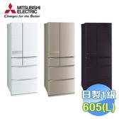三菱 Mitsubishi 605公升六門變頻冰箱 MR-JX61C