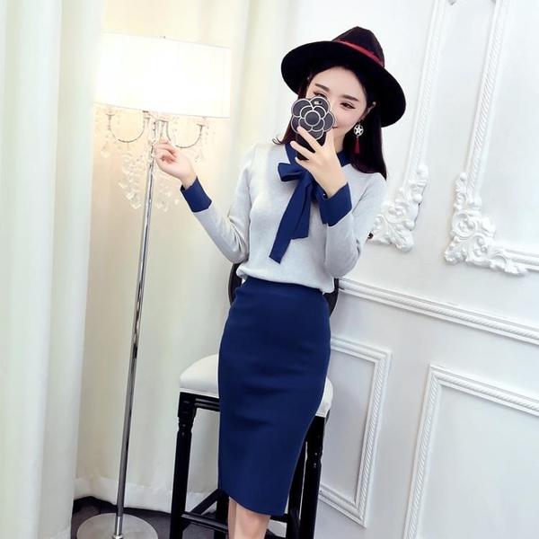 2018秋裝新款韓版氣質撞色蝴蝶結繫帶針織衫 高腰包臀半身裙套裝