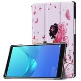 HUAWEI MediaPad M5 8 4 10 8 平板皮套側掀防摔保護套保護殼智慧休眠喚醒彩繪平板電腦套