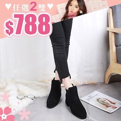 任選2雙788短靴復古時尚絨面厚底圓頭粗跟高跟中筒靴女靴裸靴【02S12649】