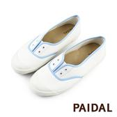 Paidal 撞色滾邊不彎腰鞋娃娃鞋帆布鞋-白