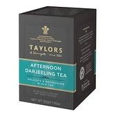 英國Taylors泰勒茶 -大吉嶺午茶 AFTERNOON DARJEEKING TEA 2.5g*20入/盒-【良鎂】