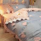 被套 韓式床上用品床裙款ins風四件套少女心 公主風被罩床單被套三件套【快速出貨】