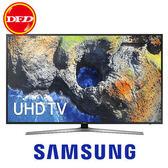零利率 現貨 ▶ 三星 65MU6100 液晶電視 65吋 UHD TV 公司貨 送北區精緻壁掛安裝 + 副廠遙控器+LED燈泡