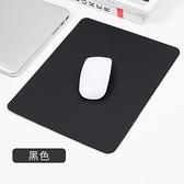滑鼠墊純色簡約小號ins風筆記本電腦墊超大滑鼠鍵盤墊 快速出貨