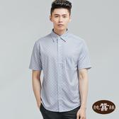 【岱妮蠶絲】時尚吸濕排汗圓領短袖男襯衫(藍灰菱格)