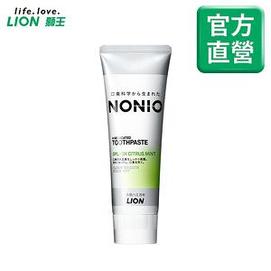日本獅王NONIO終結口氣牙膏130g澄橘薄荷X10