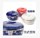 可愛日式湯碗 雙層隔熱碗飯碗 不鏽鋼