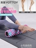 泡沫軸肌肉放鬆滾軸實心瘦腿神器狼牙棒筋膜滾輪按摩滾筒瑜伽器【全館免運】