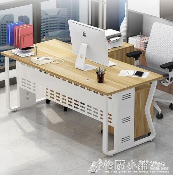 辦公桌家用簡約老闆單人現代書桌簡易桌經理轉角大班桌電腦台式桌ATF 格蘭小鋪 全館5折起