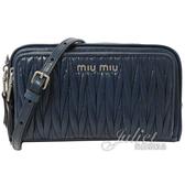 茱麗葉精品【全新現貨】MIUMIU 5BH162 MATELASSE抓皺羊皮斜背雙層相機包.藍