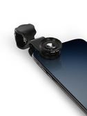 廣角手機鏡頭通用單反微距三合一蘋果拍照攝像頭外置高清抖音神器