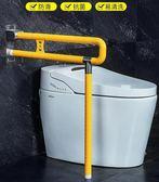 浴室無障礙扶手欄桿廁所衛生間防滑安全
