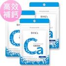 BHK's 胺基酸螯合鈣錠 (30粒/袋)3袋組
