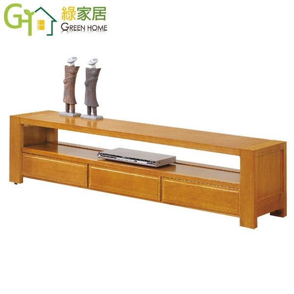 【   綠家居  】    布托    時尚6尺實木電視櫃/視聽櫃