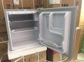 小冰箱 118L迷妳小冰箱小型家用單門雙門式冷凍冷藏宿舍學生二人世界車載 MKS克萊爾