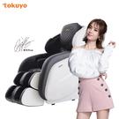 ⦿超贈點5倍送⦿ tokuyo Vogue 時尚玩美椅 尊爵款TC-668 送眼部按摩器(市價$4980)