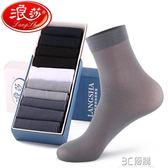 男士絲襪夏季超薄款中筒浪莎男襪子對對襪防臭透氣夏天男絲襪短襪 3C優購