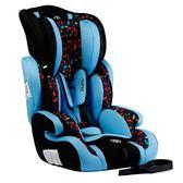 兒童安全座椅汽車用寶寶嬰兒車載坐椅9個月-12歲可加isofix  極客玩家  igo
