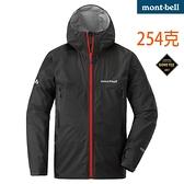 Mont-bell 日本品牌 GORE-TEX 單件式 防風防水外套 (1128615 DKCH 黑鐵灰 )