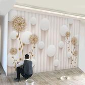壁貼—5d壁畫電視背景牆壁紙3d立體8d牆紙現代簡約大氣影視牆布裝飾客廳 〖korea時尚記〗