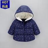 外套 特賣兒童羊羔絨棉衣男童羽絨棉服女童棉襖寶寶加厚童裝衣服 萬聖節