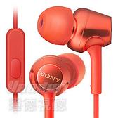 【曜德 / 送收納盒】SONY MDR-EX255AP 紅 細膩金屬 耳道式耳機 線控MIC / 免運