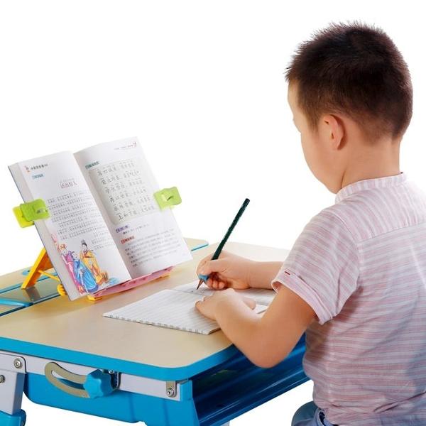 閱讀架書架簡易桌上學生用夾書器
