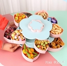 旋轉新年糖果盒創意多格干果水果盤家用過年客廳瓜子花生果盤擺盤LXY5566【Pink中大尺碼】