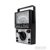 萬用錶南京MF47 內磁指針式萬用錶機械式高精度防燒蜂鳴全保護萬能錶雙12