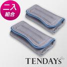 肩墊-TENDAYS 風尚減壓肩墊(灰色網布)2入