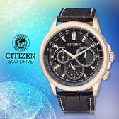 CITIZEN 星辰 手錶專賣店 BU2023-12E 光動能 男錶 藍寶石水晶玻璃鏡面  防水100米