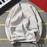 純色麒麟風夾克男士寬鬆運動棒球服學生韓版燈芯絨百搭外套 港仔會社
