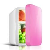 冰雄6L車載冰箱車家兩用迷你小冰箱制冷小型家用宿舍微型冷藏冰箱MKS歐歐