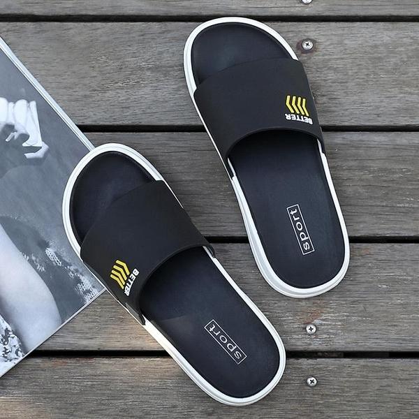 拖鞋 2020新款涼拖鞋男夏韓版時尚外穿防滑室外大碼網紅一字拖個性潮流 莎瓦迪卡