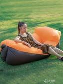 充氣沙發 懶人沙發充氣網紅空氣沙發袋氣墊床單人家用折疊便攜戶外露營午休 遇見初晴YJT