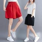 中大尺碼短褲 大碼胖妹妹短褲女寬鬆顯瘦百搭文藝直筒褲鬆緊腰高腰純色休閒熱褲
