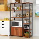 廚房多層落地置物架 廚房置物架 廚房收納架 廚房收納櫃 《生活美學》
