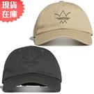 【現貨】ADIDAS R.Y.V. DAD 帽子 老帽 休閒 卡其 / 黑【運動世界】GN2279 / GN2278