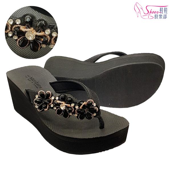 拖鞋.MIT水鑽花朵楔型夾腳拖鞋.黑色【鞋鞋俱樂部】【029-6541】