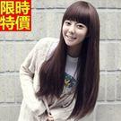 長假髮-齊瀏海時尚氣質逼真女美髮用品3色...