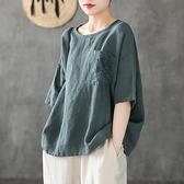 短袖棉麻T恤女2021夏季新款寬鬆休閒復古文藝大碼刺繡花圓領上衣 「雙10特惠」