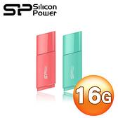[富廉網] 廣穎 Silicon Power Ultima U06 16GB 隨身碟 湖水藍