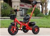 兒童自行車 兒童三輪車1-3-2-6歲大號寶寶手推腳踏車ATF 歐尼曼家具館