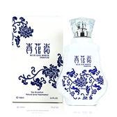 青花瓷 中國風 香水 100ml (7175A)【櫻桃飾品】【27644】