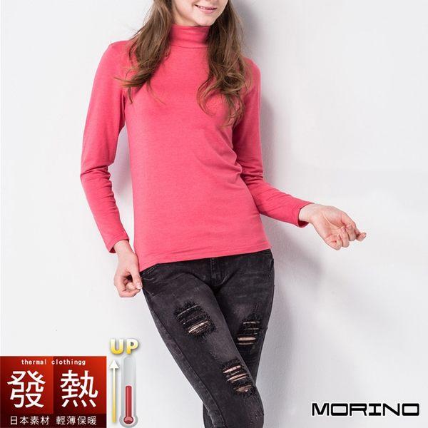 【MORINO摩力諾】發熱長袖女高領衫 -甜桃粉