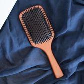 桌鏡 氣囊按摩梳防靜電卷發梳木質木梳長發梳子大齒氣墊梳【蘇迪蔓】
