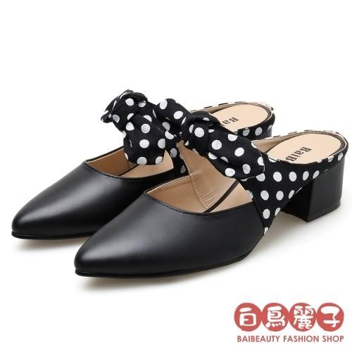 巴黎午後.圓舞曲高跟【品牌自訂款】MIT蝴蝶結點點格紋穆勒鞋.白鳥麗子(黑色)
