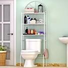 廁所衛生間馬桶架 浴室洗手間層架置物架子落地壁掛收納架